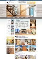 奥村建築事務所