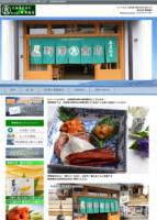 株式会社野澤商店
